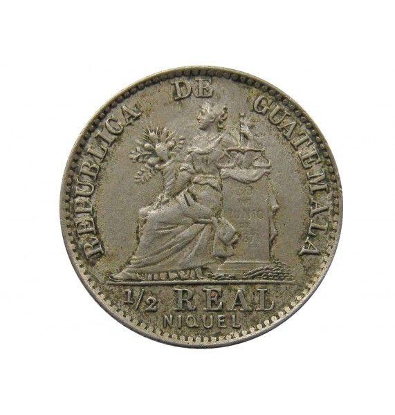 Гватемала 1/2 реала 1900 г.