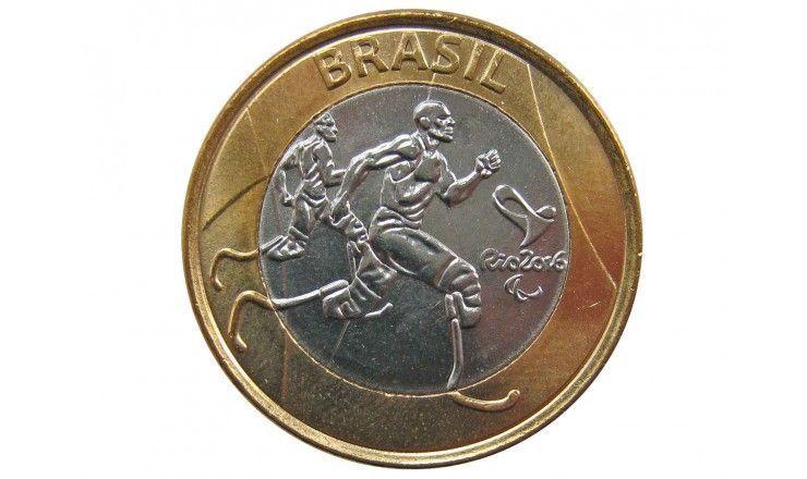 Бразилия 1 реал 2015 г. (ОИ в Рио-де-Жанейро. Паралимпийская атлетика)