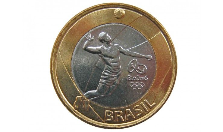 Бразилия 1 реал 2015 г. (ОИ в Рио-де-Жанейро. Волейбол)