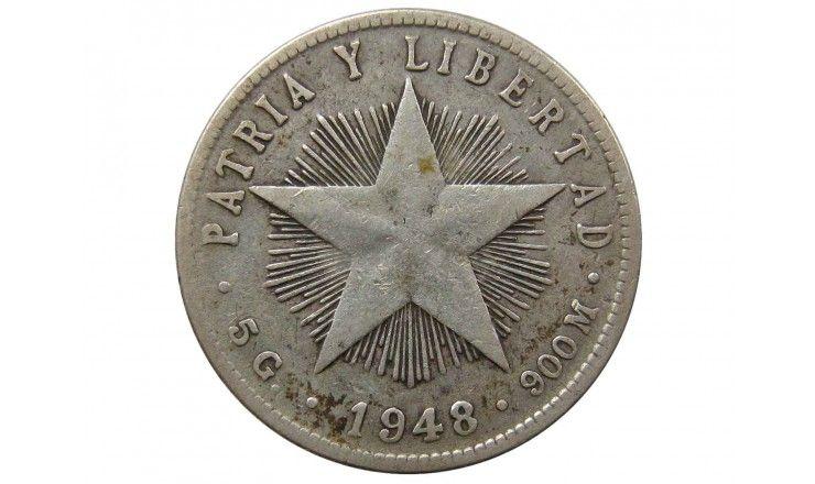 Куба 20 сентаво 1948 г.