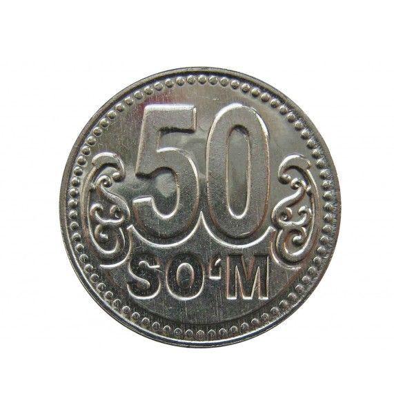 Узбекистан 50 сом 2018 г.