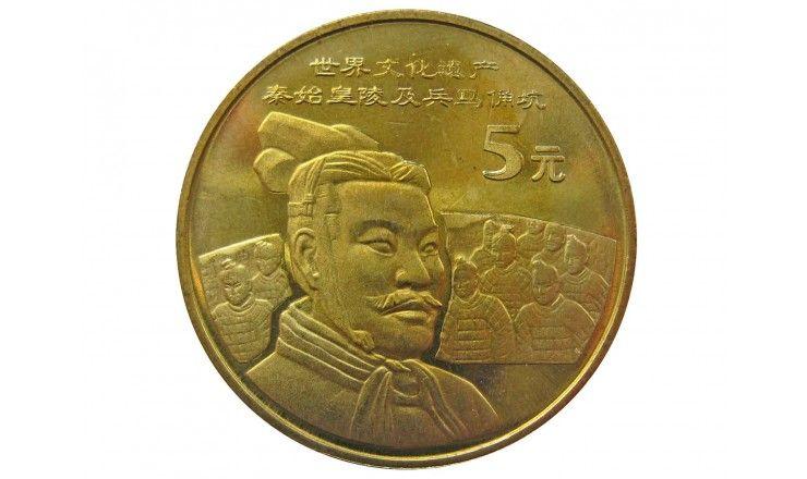 Китай 5 юаней 2002 г. (Терракотовая армия)