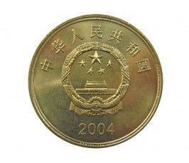 Китай 5 юаней 2004 г. (Озеро Сан Мун)