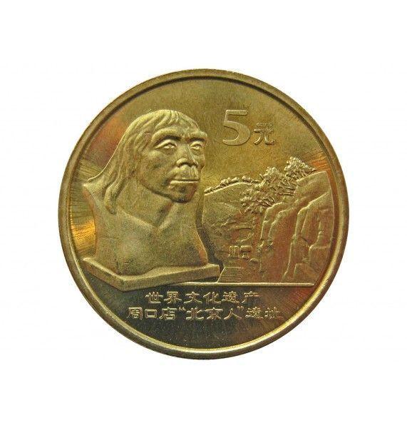 Китай 5 юаней 2004 г. (Пекинский человек)