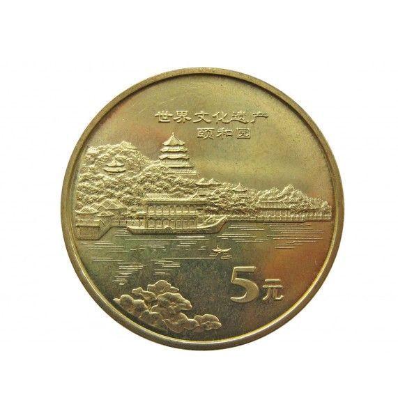 Китай 5 юаней 2006 г. (Летний дворец)