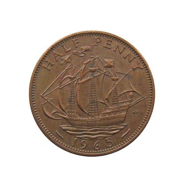 Великобритания 1/2 пенни 1965 г.
