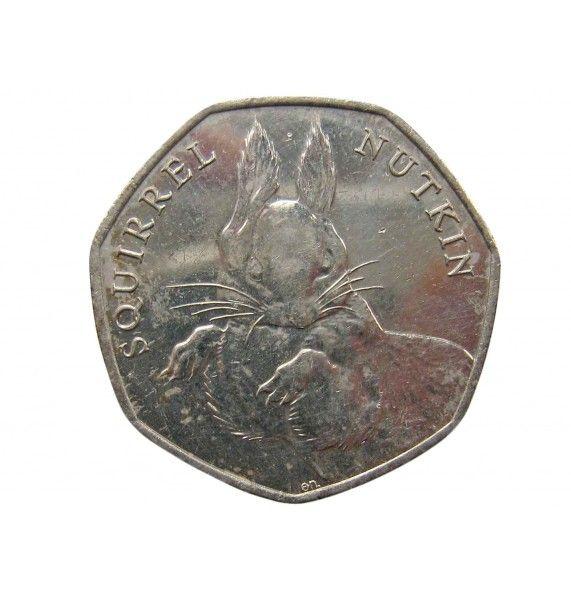 Великобритания 50 пенсов 2016 г. (Бельчонок Тресси)
