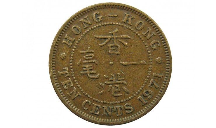 Гонконг 10 центов 1971 г. H
