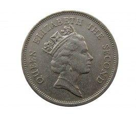 Гонконг 1 доллар 1990 г.