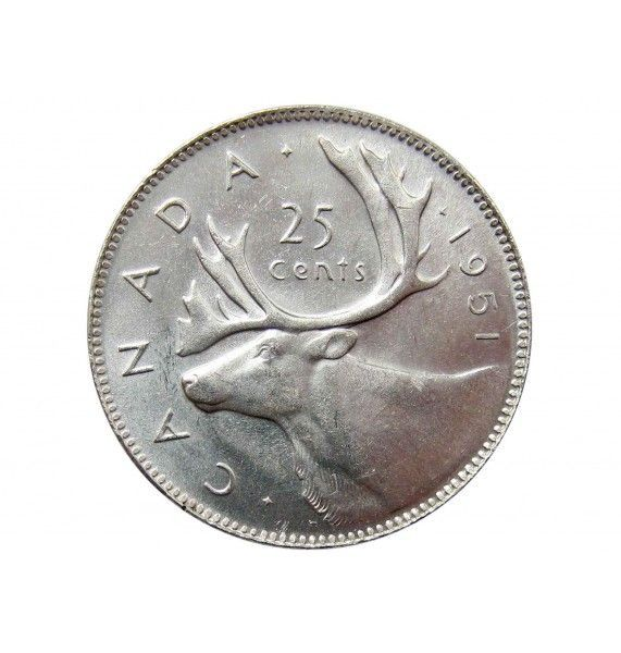 Канада 25 центов 1951 г.