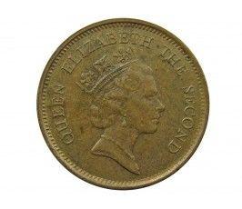 Гонконг 50 центов 1990 г.