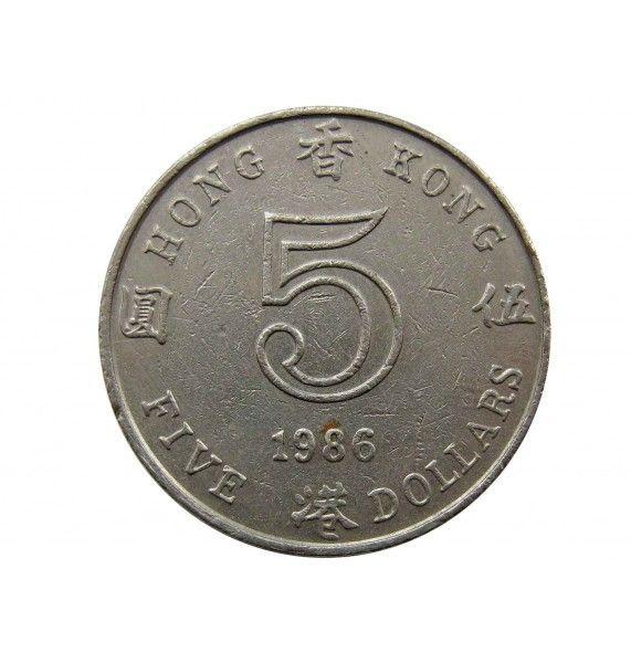 Гонконг 5 долларов 1986 г.