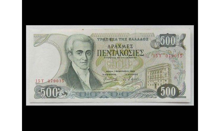 Греция 500 драхм 1983 г.
