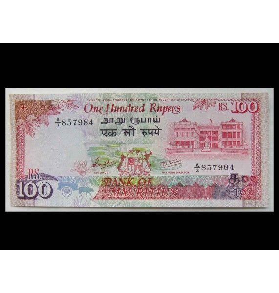 Маврикий 100 рупий 1986 г.