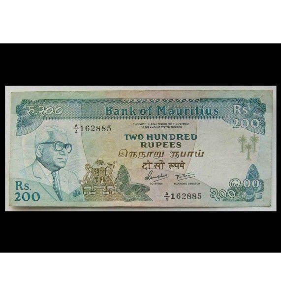 Маврикий 200 рупий 1985 г.