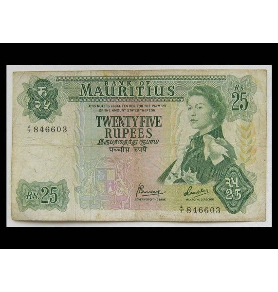 Маврикий 25 рупий 1967 г.
