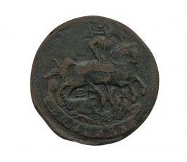 Россия 1 копейка 1790 г. ЕМ