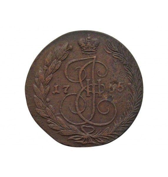 Россия 5 копеек 1765 г. ЕМ
