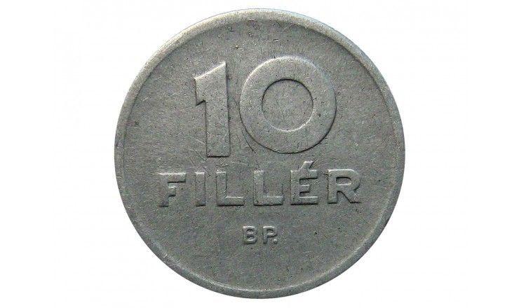Венгрия 10 филлеров 1951 г.
