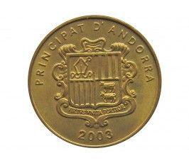 Андорра 5 сантимов 2003 г. (Церковь святого Сернина в Наголе)