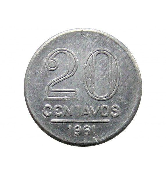Бразилия 20 сентаво 1961 г.
