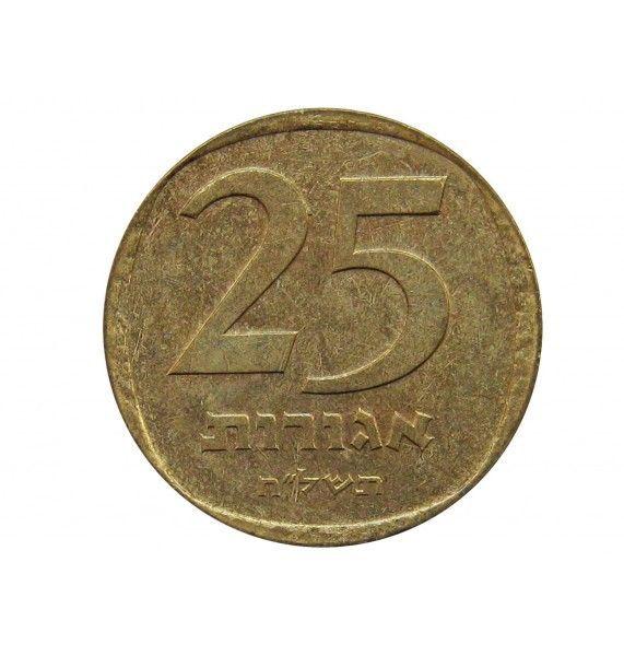 Израиль 25 агорот 1975 г.