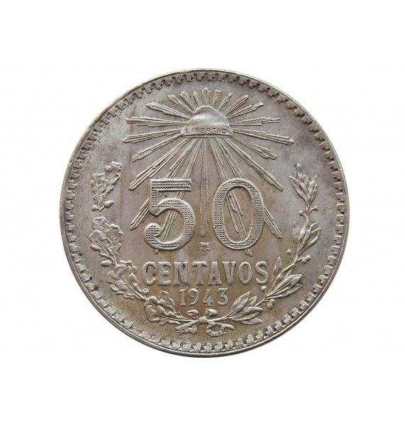 Мексика 50 сентаво 1943 г.