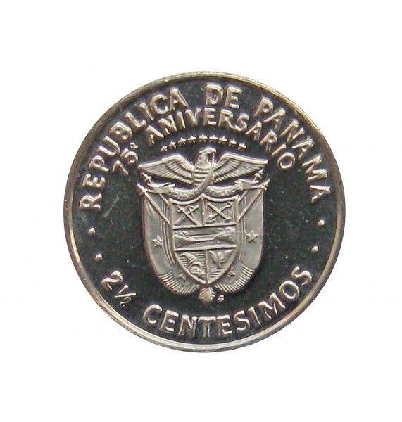Панама 2 1/2 сентесимо 1978 г. (75 лет Независимости, Proof)