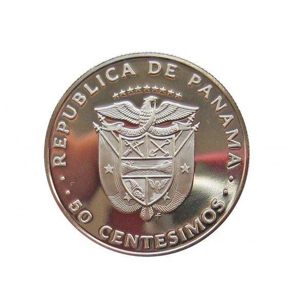 Панама 50 сентесимо 1975 г. (Proof)