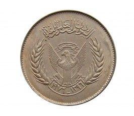 Судан 10 гирш 1976 г. (ФАО)