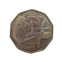 Судан 1 фунт 1978 г. (ФАО-сельские женщины)