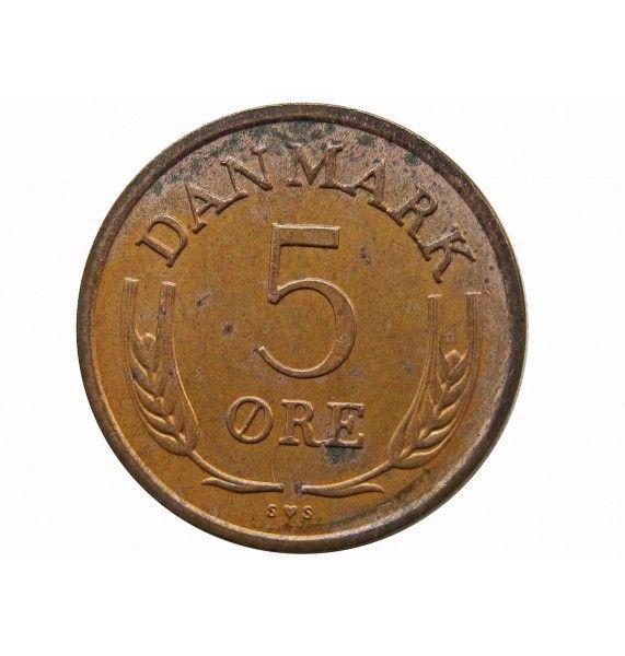 Дания 5 эре 1972 г.