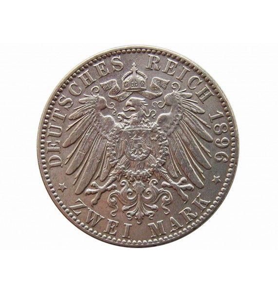 Гамбург 2 марки 1896 г.