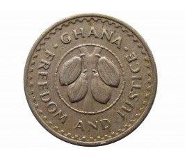 Гана 10 песева 1975 г.