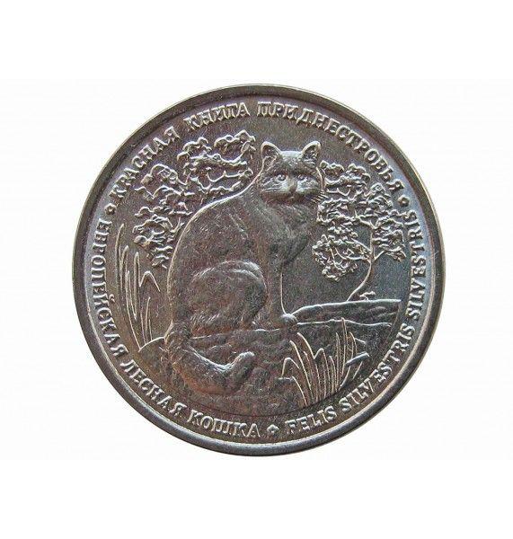 Приднестровье 1 рубль 2020 г. (Красная книга - Европейская лесная кошка)
