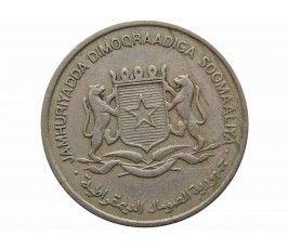 Сомали 1 шиллинг 1976 г.