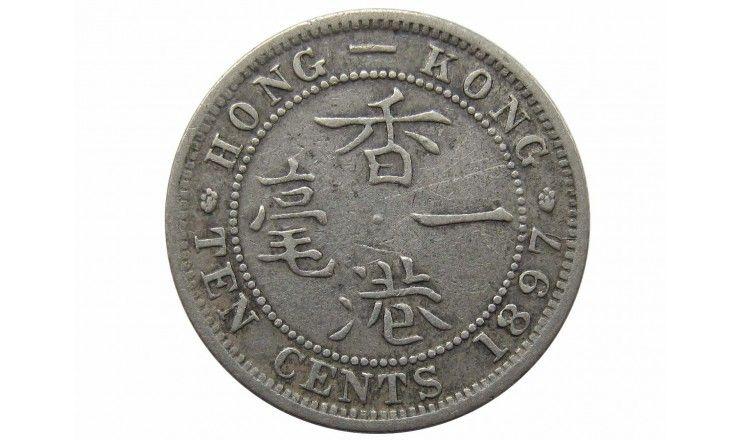 Гонконг 10 центов 1897 г.