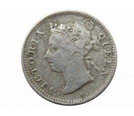 Гонконг 5 центов 1892 г. H