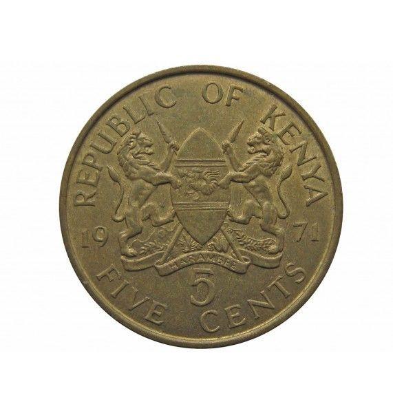 Кения 5 центов 1971 г.