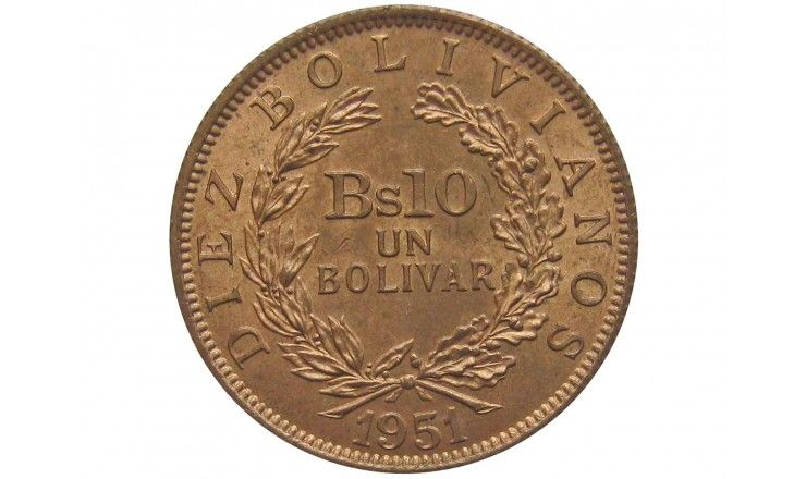 Боливия 10 боливиано (1 боливар) 1951 г.