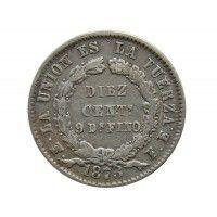 Боливия 10 сентаво 1873 г.