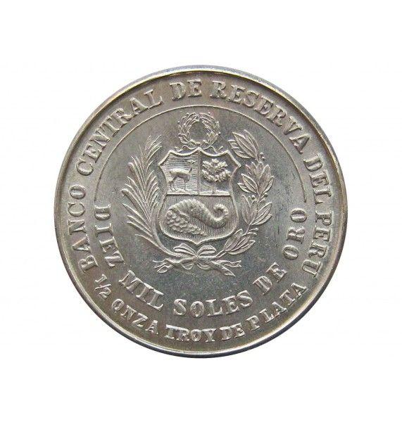 Перу 10000 солей 1982 г. (100 лет битве при Брене)