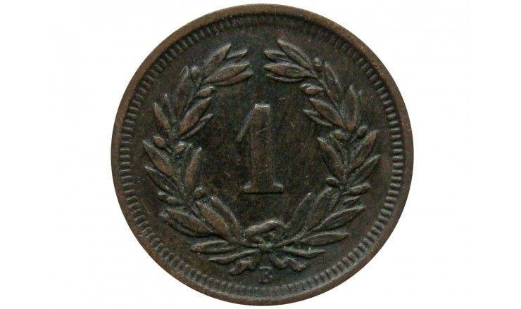 Швейцария 1 раппен 1913 г.