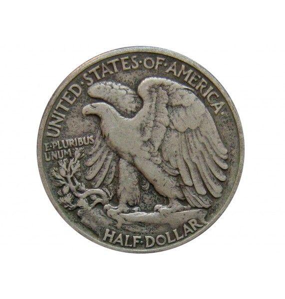 США 1/2 доллара 1942 г.