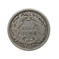 США 1/2 дайма 1873 г.