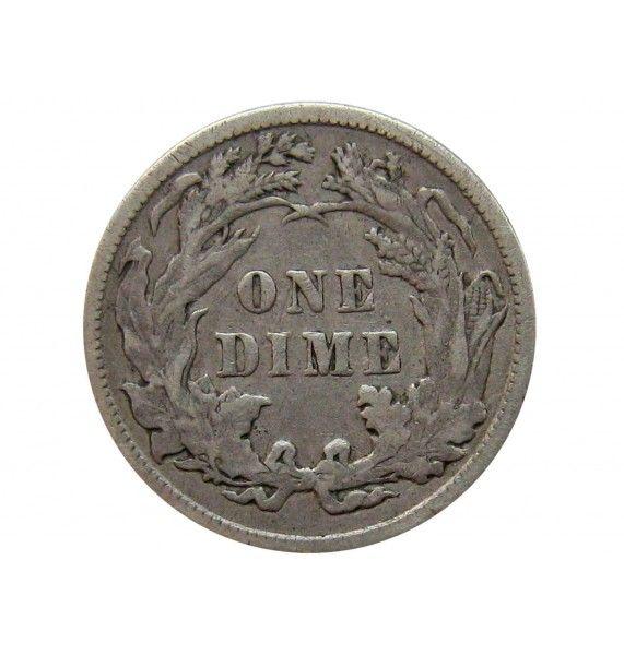 США дайм (10 центов) 1887 г.