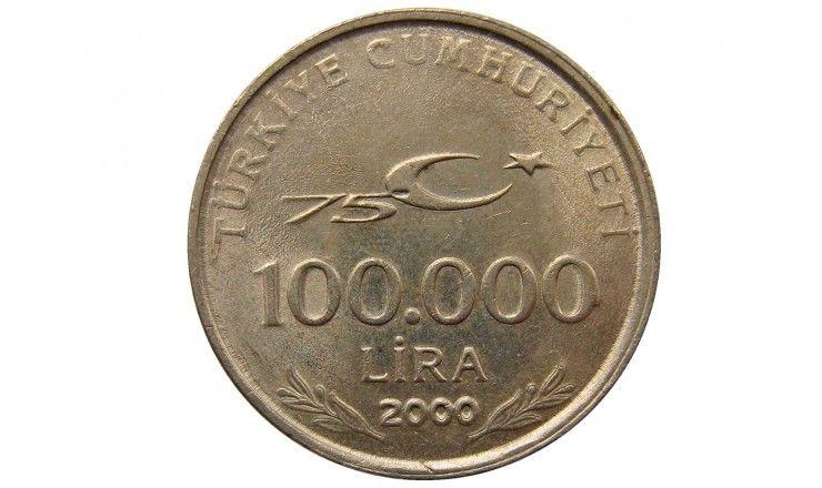 Турция 100 000 лир 2000 г.