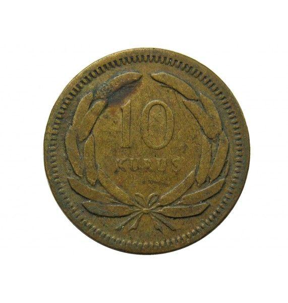 Турция 10 куруш 1955 г.