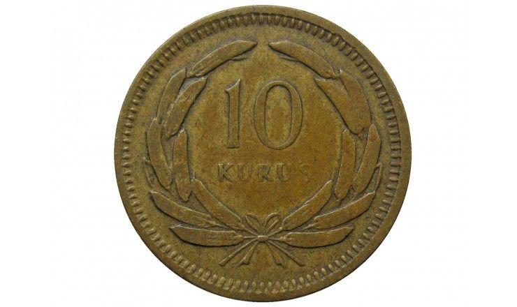 Турция 10 куруш 1956 г.