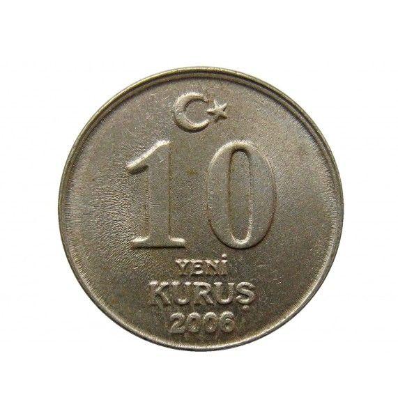 Турция 10 куруш 2006 г.